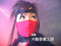TNI 44 Sexy Ninja Babe Captured