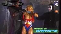Blonde Japanese Superheroine Sex Slave Training