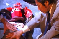 Japanese Red Kamen Super Heroine Part 2