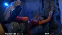 Japanese Space Heroine Ravaged By Alien Creatures