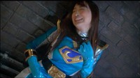 GSAD 20 Part 1 Kurea Hasumi  Blue Rangers Peril