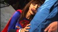 GDSC 43 Part 4 Villains Capture And Abuse Japanese Super Lady