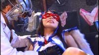 GIRO 43 Part 2 Beautiful Magical Girl Molestation