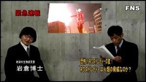 GIGP 11 Japanese Giantess Heroine Humiliated